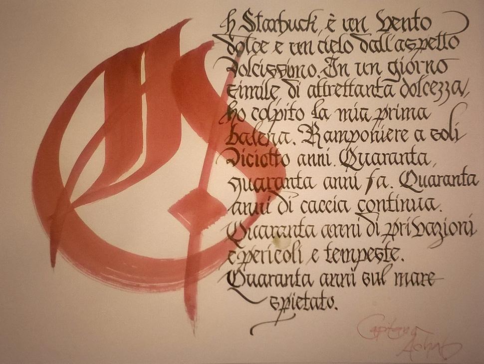 scrittura gotico world
